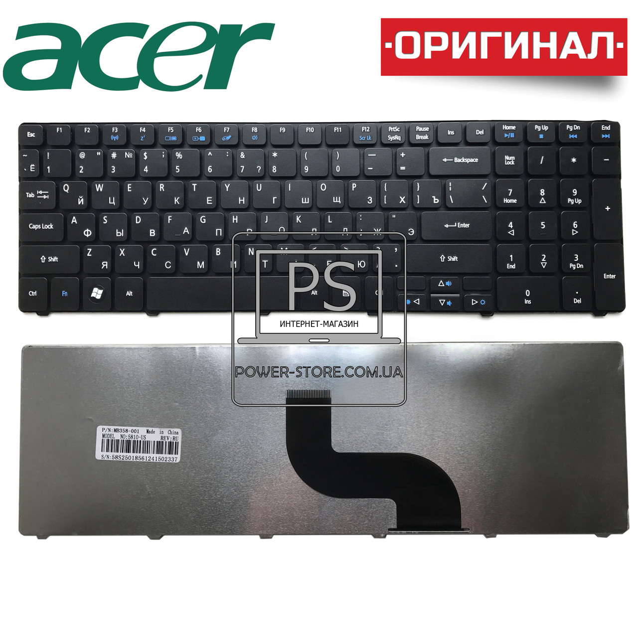 Клавиатура  для ноутбука ACER  TimeLine 5810TG, 90.4BT07.S0E, 90.4CD07.S0R, 90.4CD07.S0S,