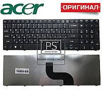 Клавиатура  для ноутбука ACER  NSK-ALA2D, NSK-ALB0R, NSK-ALB0S, NSK-ALC0A, NSK-ALK0R,