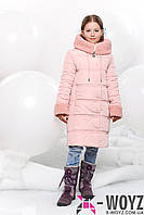 Детская зимняя куртка  X-Woyz! DT-8255-15 розовый