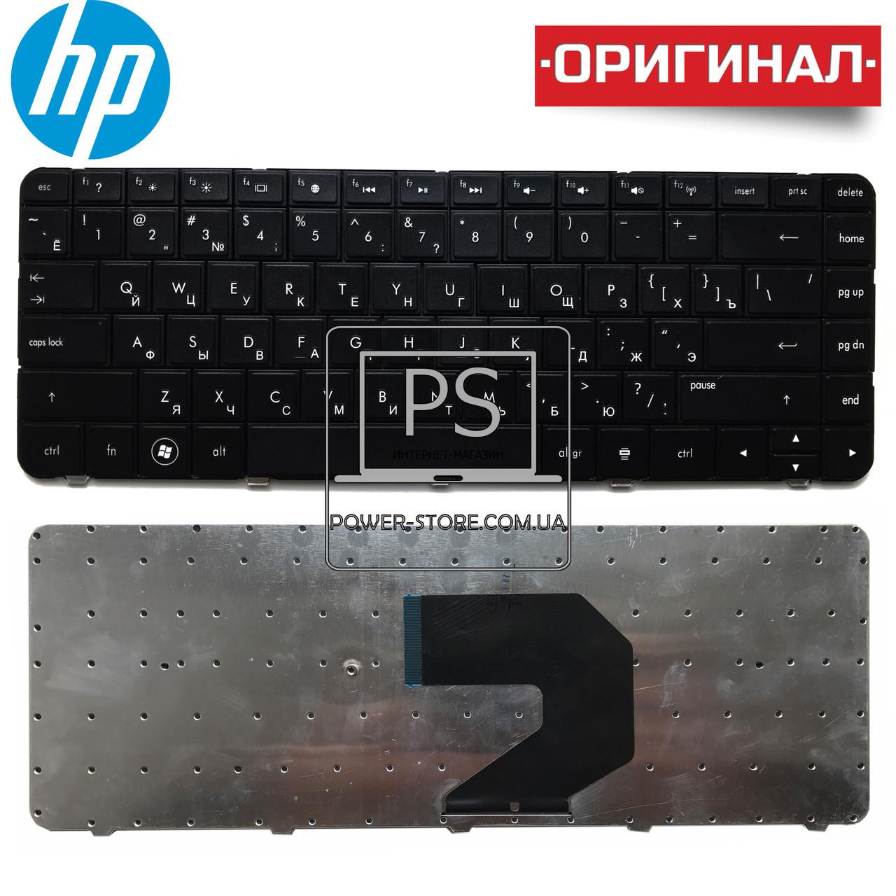 Клавиатура для ноутбука HP Pavilion G6-1B76