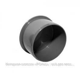 Заглушка 50 ПП Европласт для внутренней канализации серая