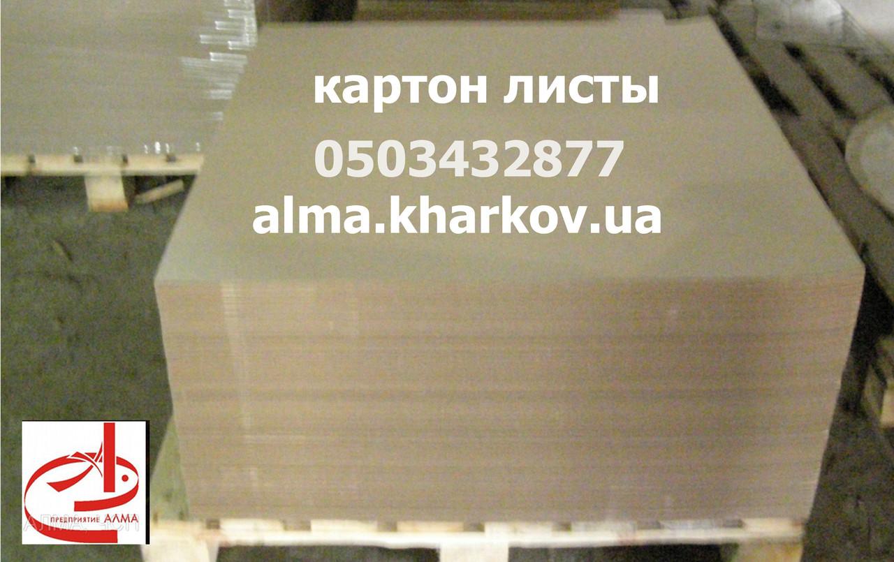 Картон переплетный тол.1,0-3,0мм, листы