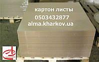 Картон переплетный тол.1,0-3,0мм, листы, фото 1