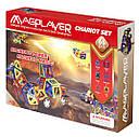 Конструктор Magplayer магнитный набор 66 эл. MPA-66, фото 2