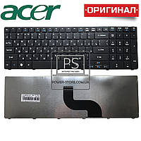 Клавиатура для ноутбука ACER AEZG5E00010