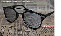 Детские солнцезащитные очки, фото 1
