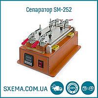 Сепаратор для дисплеев SM-252 для разделения дисплейного модуля 200 × 100мм.