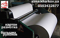 Картон упаковочный, размотка больших рулонов, фото 1