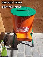 Корморезка бытовая ЧАЙКА, электрический измельчитель корнеплодов и сочных кормов
