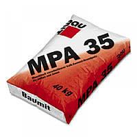 Штукатурка Баумит МПА 35 (25 кг)