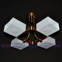 Люстра припотолочная IMPERIA четырехламповая LUX-466604
