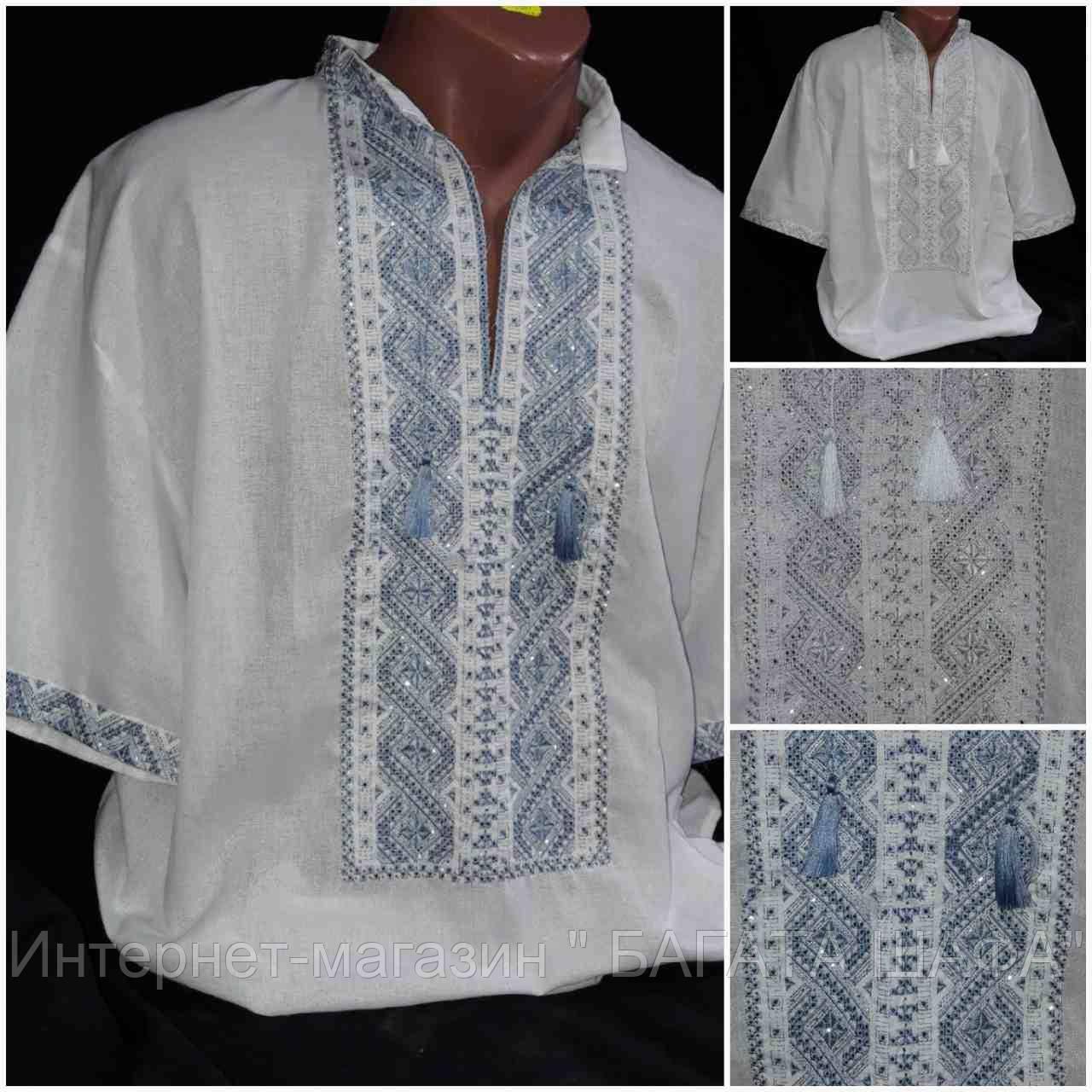 90cf63851e1 Вышитая мужская рубашка