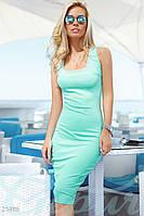 Эксклюзивное облегающее платье. Цвет голубой.