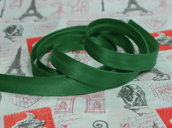 Косая бейка атласная 1,5см. темно- зеленая, фото 2