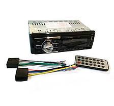 Автомагнитола 1276 ISO USB MP3 магнитола, фото 2