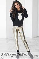 Модный костюм Золотые лосины