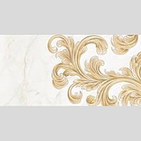 Декор №1 керамический  для стен  Saint Laurent (30*60) белый