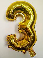 """Фольгированные шары цифры """"3"""" 16"""" (40 см) Золото"""