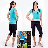 Женский комплект футболка+капри Турция. VOGUE 10083-R. Размер 44-46.