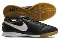 Кроссовки Nike Tiempo Genio II leather IC