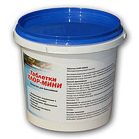 Таблетки Хлор-мини - упаковка 1 кг. Средство для бассейнов.