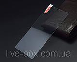 Чехол-книжка магнит для Leagoo M8 и M8 Pro  / Стекло оригинальное /, фото 8
