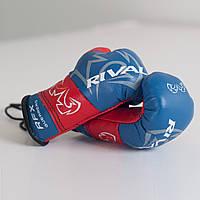 Мини-перчатки брелок RIVAL Leather Mini Boxing Gloves