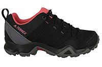 Кроссовки женские  Adidas Terrex AX2R