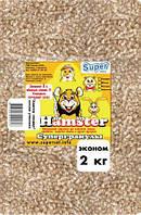 Подстилка-гранулят HAMSTER для грызунов Стандарт 2 кг