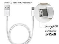 USB кабель шнур для телефона 2 in 1 lightning usb + microusb