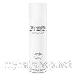 Интенсивный скраб для лица JANSSEN Demanding Skin Intensive Face Scrub 200 мл