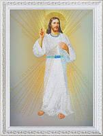 """Набор для вышивания бисером Икона """"Иисус, уповаю на Тебя"""""""