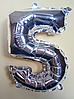 """Фольгированные шары цифры """"5"""" 16"""" (40 см) Серебро Balloons"""