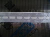 Лента перфорированная, паропроницаемая 38 мм