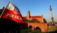 Открытие счета в банках Польши для юридических лиц