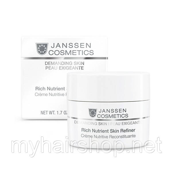 Обогащенный дневной питательный крем SPF 15 Janssen Rich Nutrient Skin Refiner 50 мл