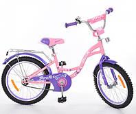 "Велосипед детский Profi G2021 Butterfly 20""., фото 1"