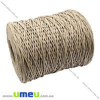 Бумажный шнур с проволочной серцевиной, 2 мм, 1 м (LEN-020799)
