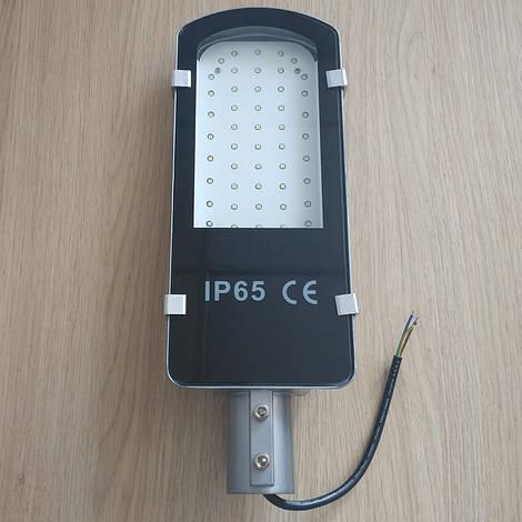 Консольный светильник LED 40W 5000К 3000lm SMD !