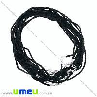 Основа на шею нейлоновая крученая, Черная, 46 см, 3 мм, 1 шт (OSN-020557)