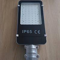 Консольный светильник LED 50W 5000К 5000lm SMD