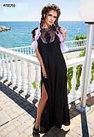 Платье стильное 472(75)