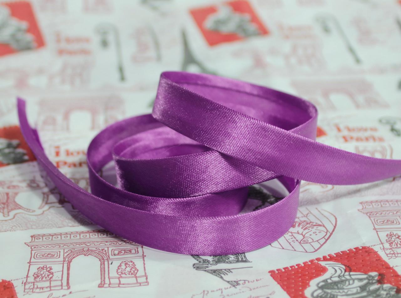 Косая бейка атласная 1,5см. фиолетовая