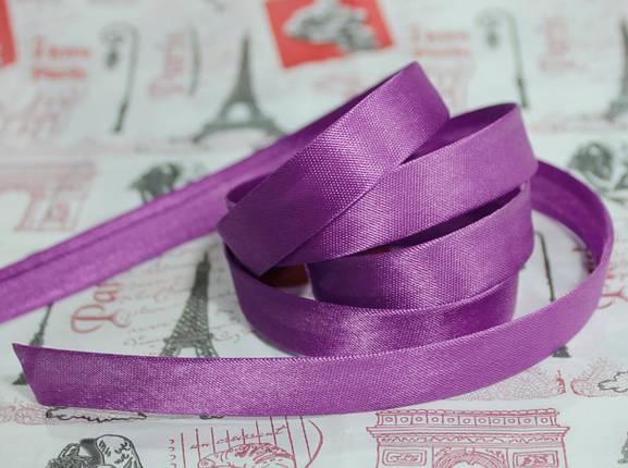 Косая бейка атласная 1,5см. фиолетовая, фото 2