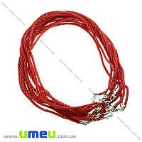 Основа на шею нейлоновая крученая, Красная, 46 см, 3 мм, 1 шт (OSN-020558)