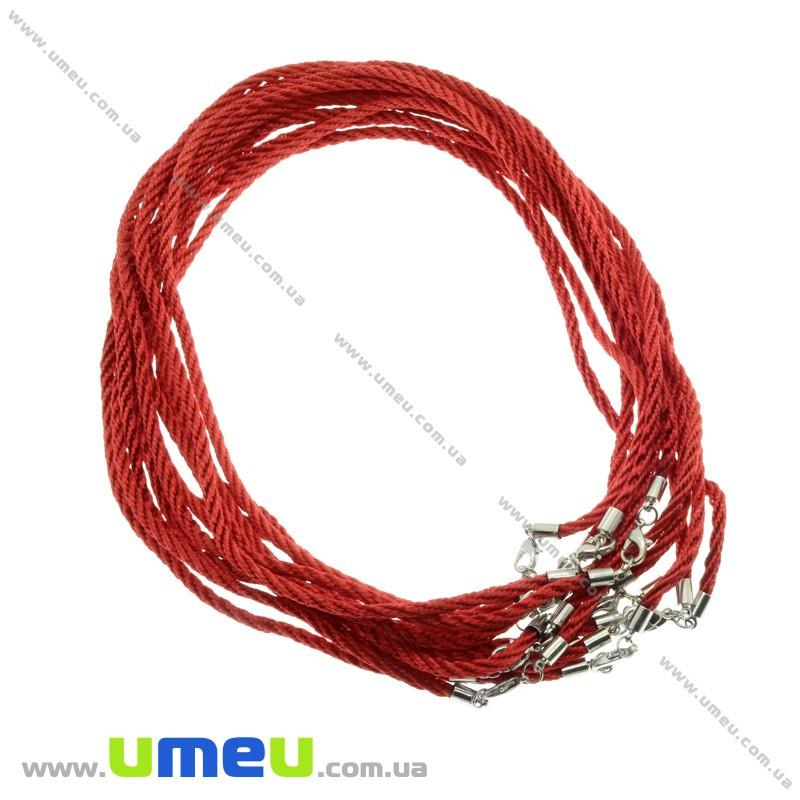 Основа на шею нейлоновая крученая, Красная, 46 см, 3 мм, 1 шт (OSN-020558) - Интернет-магазин УмеюВСЕ в Запорожье