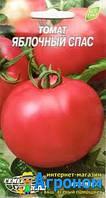 """Семена томата """"Яблочный спас"""", среднеспелый, 0,1 г, """"Семена Украины"""", Украина."""