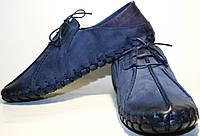 Мокасины мужские Luciano Bellini 23406 KN-LN, синие, нубук