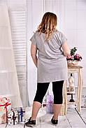 Женская стрейчевая футболка со шлейфом 0561 цвет серый размер 42-74, фото 2