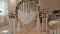 """Ажурные свадебные тумбы серии """"Версаль"""", фото 1"""